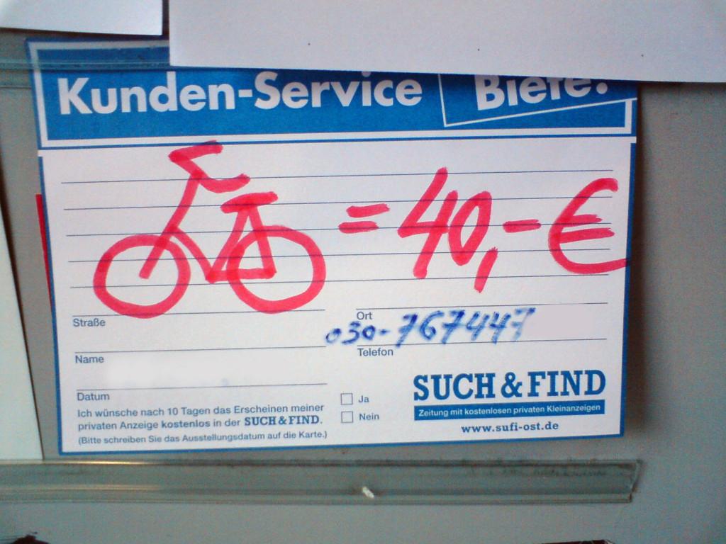 NOBR Eldenaer Str_Getraenkemarkt_dernettetypda-b