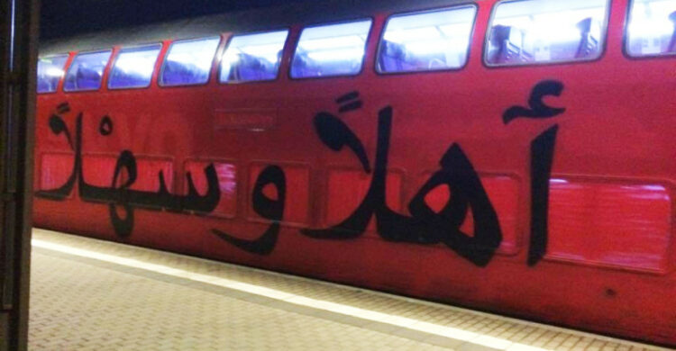 Refugees welcome graffitti Dresden SBahn